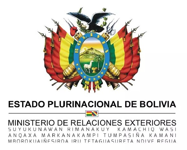 WhatsApp Image 2020-12-14 at 07.46.06.jpg ESCUDO BOLIVIA